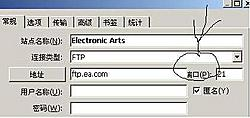 chinese interface have a little problem-2-jpg