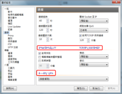 """Chinese language issue for """"Preference"""" dialog-snap3-png"""