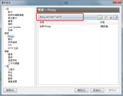 """Chinese language issue for """"Preference"""" dialog-snap4-png"""