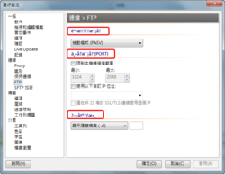 """Chinese language issue for """"Preference"""" dialog-snap5-png"""