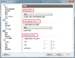 """Chinese language issue for """"Preference"""" dialog-snap7-png"""