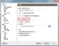 """Chinese language issue for """"Preference"""" dialog-snap15-png"""