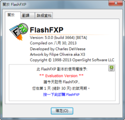 """Chinese language issue for """"Preference"""" dialog-snap18-png"""