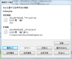 Bugs in v5 (Build 3676)-2013092601-png