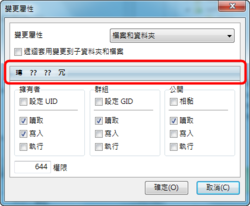 One issue in v5 (Build 3686)-2013102001-png