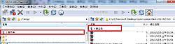 Display bug in 3697-step_5-jpg