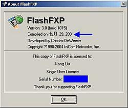 [bug?]Bad compiled time on multi-character windows.-flashfxp-compiledtime-xsn-jpg